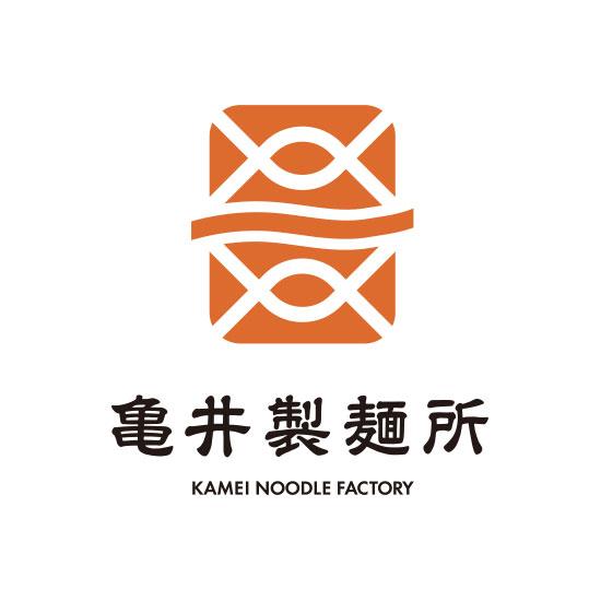 亀井製麺所様ロゴ