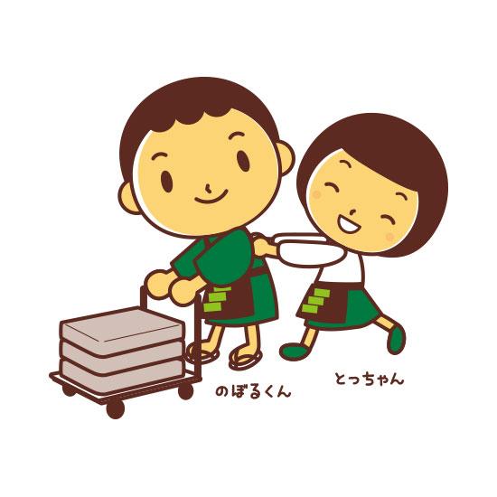 株式会社庄の屋様キャラクター