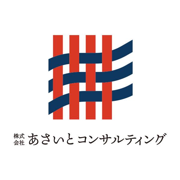 株式会社あさいとコンサルティング様ロゴ